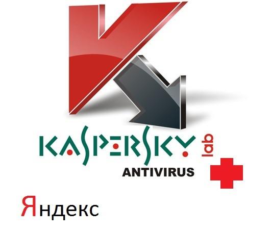 Антивирус касперского: яндекс версия скачать бесплатно чтобы.
